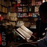 انفجار الرواية اليمنية في بيروت