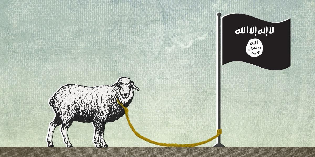 ... عيد اضحى مبارك - بطاقة 35