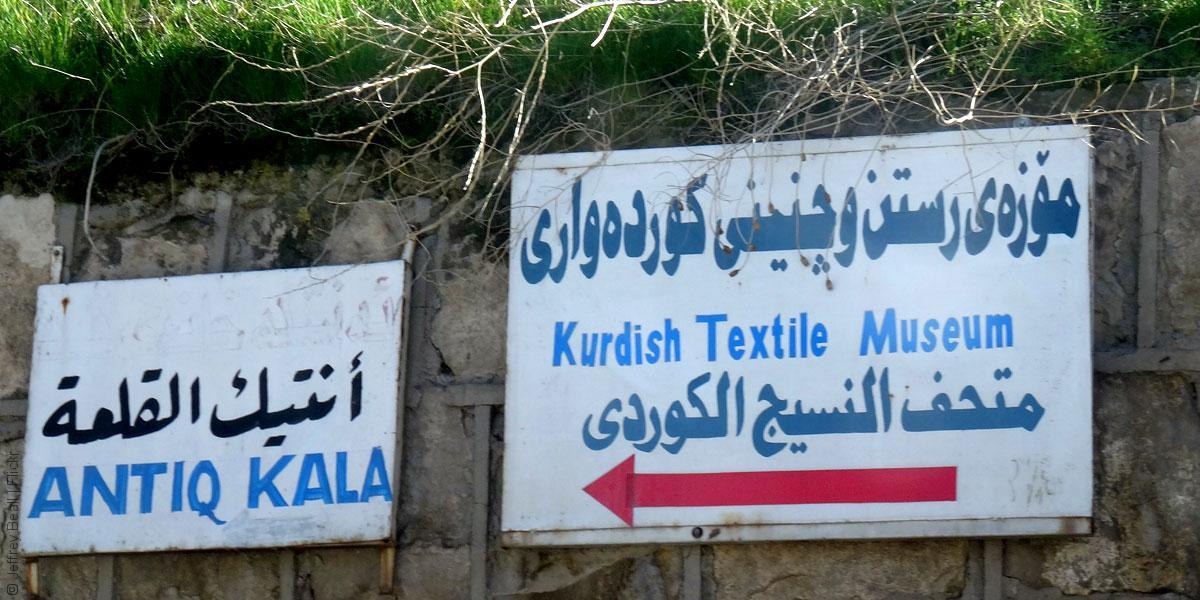 اليافطات العربية تغزو شوارع مدينة السليمانية