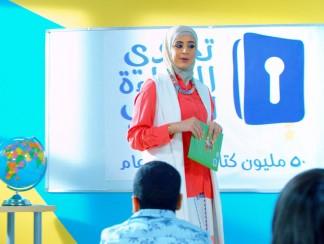 تحدّي القراءة العربي، خطوةٌ أولى في تغيير واقع القراءة المزري في العالم العربي