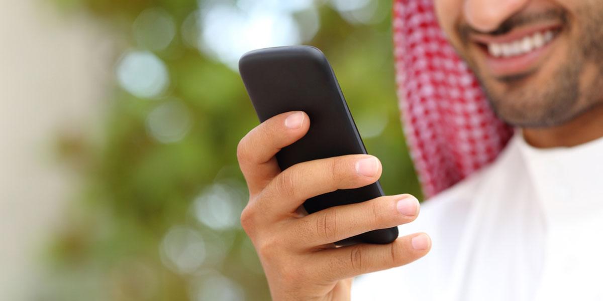 تطبيقات تسهّل عليكم الحياة في السعودية