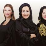 كيف تنجح المرأة العربية في القيادة والأعمال؟