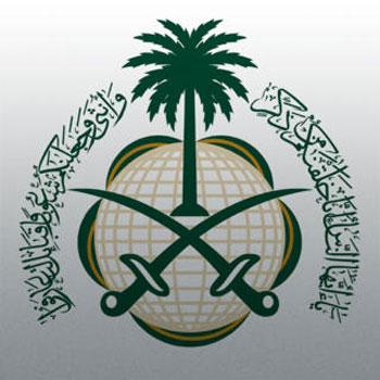 تطبيقات الحياة في السعودية - موفا