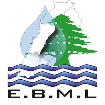 تطبيقات الحياة في بيروت - ماء بيروت