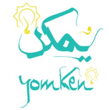 منصات التمويل الجماعي العربية - يمكن