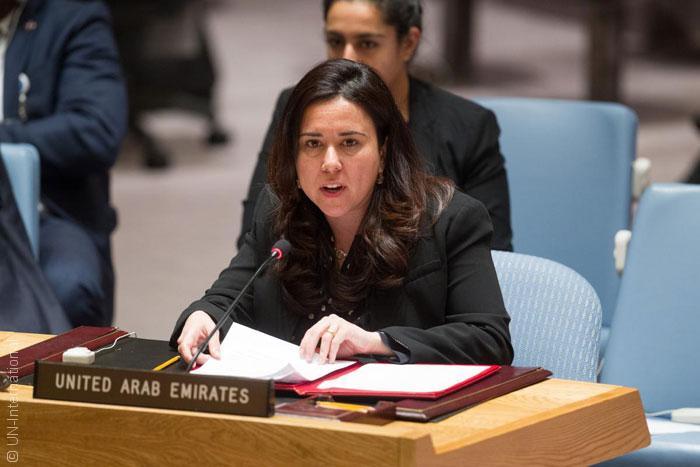 المرأة العربية في القيادة والأعمال - لانا نسيبة