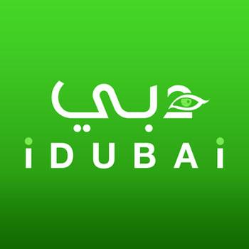 تطبيقات تسهل عليكم الحياة في دبي - آي دبي