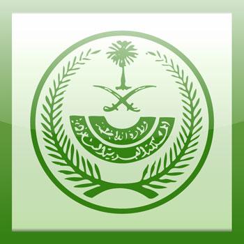 تطبيقات الحياة في السعودية - أيموي