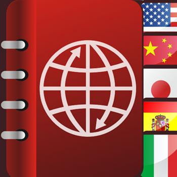 تطبيقات ترجمة تساعدكم في سفركم - تطبيق 2
