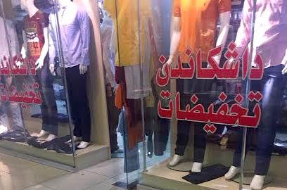 واجهات المحال التجارية في مدينة السليمانية باللغة العربية