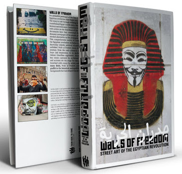 الرقابة والنشر في مصر - الرقابة من أجل مسح التاريخ