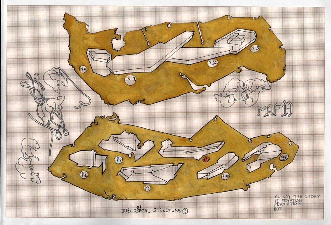 معرض شادي النشوقاتي - صناعة خرائط