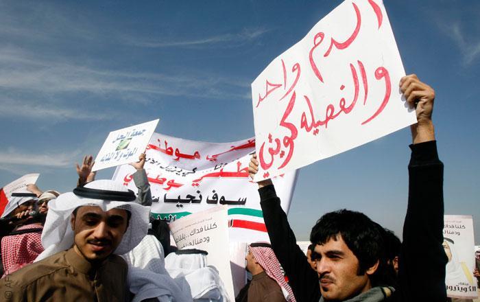 البدون في الكويت مواطن من الدرجة الثانية أو أقل من مواطن