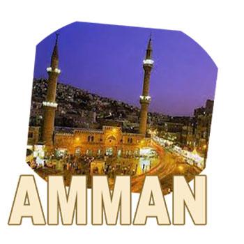 تطبيقات الحياة في عمّان - تطبيقات تسهل عليكم الحياة في عمّان - تطبيق Amman-City-Guide