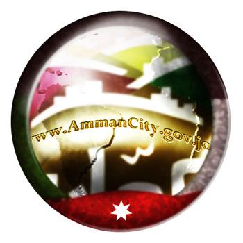 تطبيقات الحياة في عمّان - تطبيقات تسهل عليكم الحياة في عمّان - تطبيق Amman-City-Serves