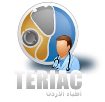 تطبيقات الحياة في عمّان - تطبيقات تسهل عليكم الحياة في عمّان - تطبيق Amman-Doctors