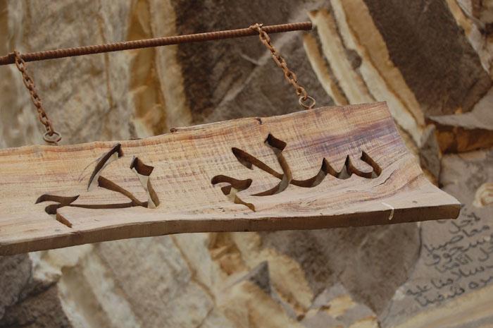 القصة المثيرة لدير سمعان الخراز ومنطقة الزبالين في مصر - صورة 1