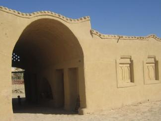 قرية تونس المصرية