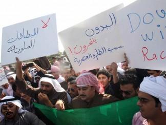 """في الكويت: """"كيف نكون مواطنين ونحن محرومون من كافة حقوقنا؟"""""""