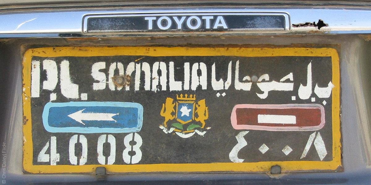 هل الصومال عربية؟