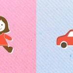 التمييز الجنسي في ألعاب الطفولة العربية