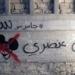 فنانون عرب يخترقون مسلسل Homeland الأميركي