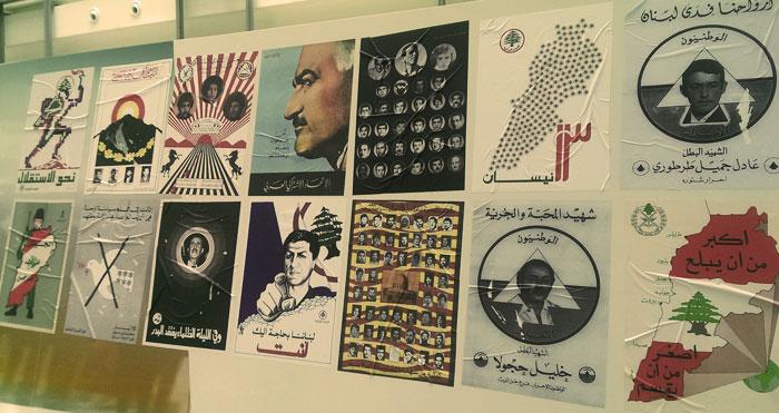 أسبوع دبي للتصميم - ملصقات سياسية