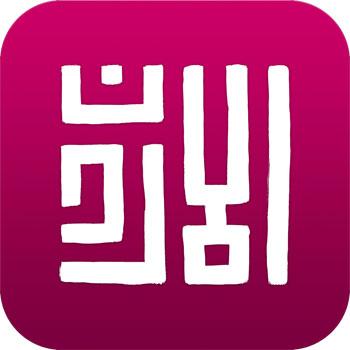 تطبيقات الحياة في عمّان - تطبيقات تسهل عليكم الحياة في عمّان - تطبيق Visit-Jordan