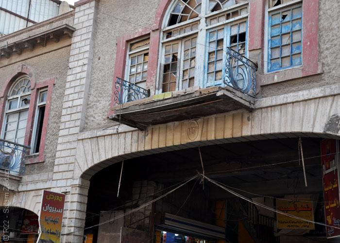 التراث البغدادي .. تراث بغداد يندثر على مرأى من أهلها - صورة 8