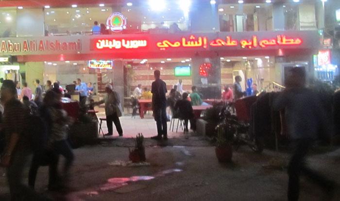 مطاعم السوريين في مصر - أمام-مطعم-أبو-علي