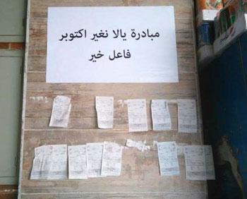 مطاعم السوريين في مصر - خدمة-جديدة-لمطعم-ست-الشام