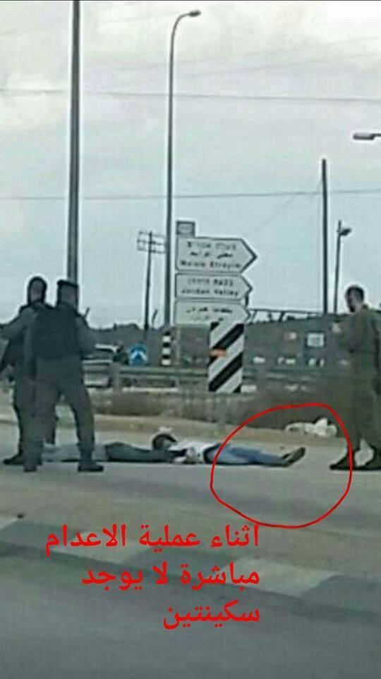 كشف زيف روايات إسرائيل باستخدام سلاح الإعلام الحديث - صورة 1
