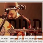 من الصحافة العبرية: موسيقى المزراحي تتسبب بخلاف بين وزارتي الثقافة والدفاع