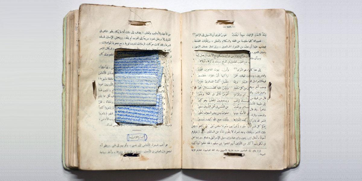 """""""تحية لمن سألوا عني"""": رسائل السجناء المهربة في معرض فني"""