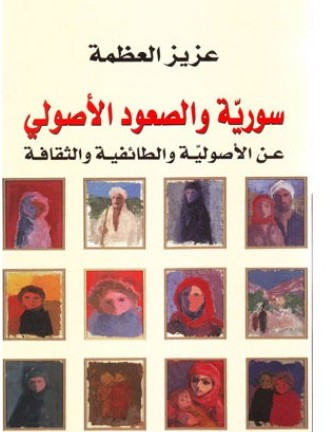 معرض بيروت للكتاب - من الكتب