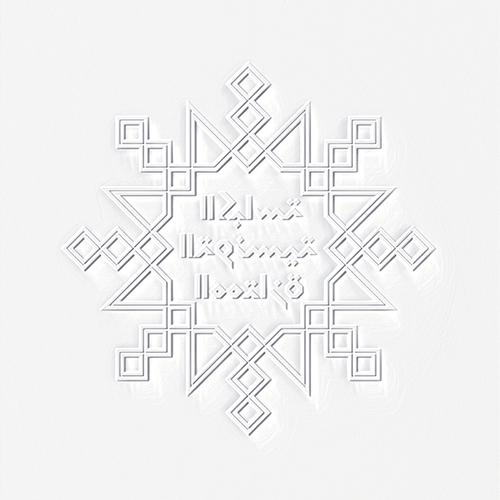 مهرجان دريم سيتي - من أعمال الفنانة التونسية سمية قلال