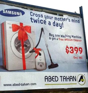 الإعلانات في لبنان - هدية المرأة المفضلة