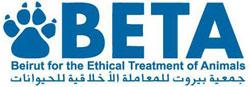 الحيوانات الأليفة في العالم العربي - بيتا