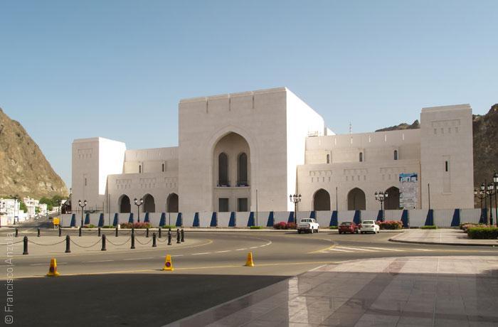 المتحف الوطني في عمان