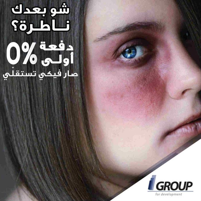 الإعلانات في لبنان - شو بعدك ناطرة