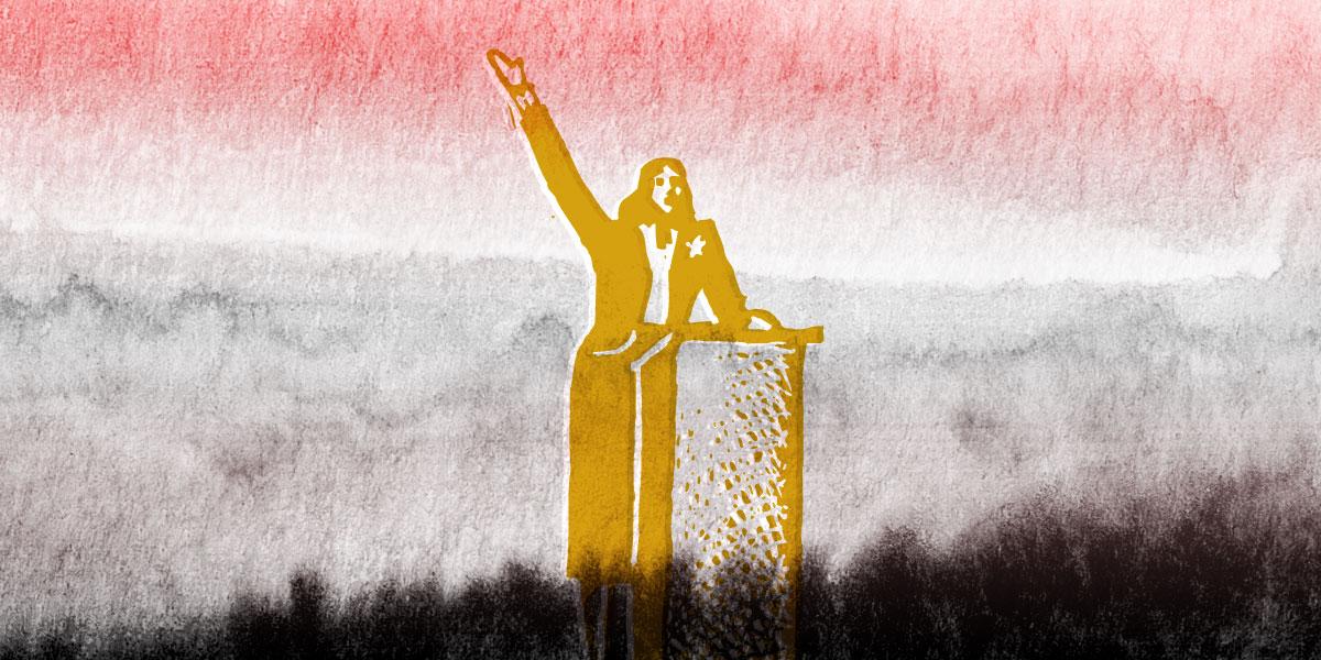 ما مدى حضور المرأة المصرية في السياسة؟