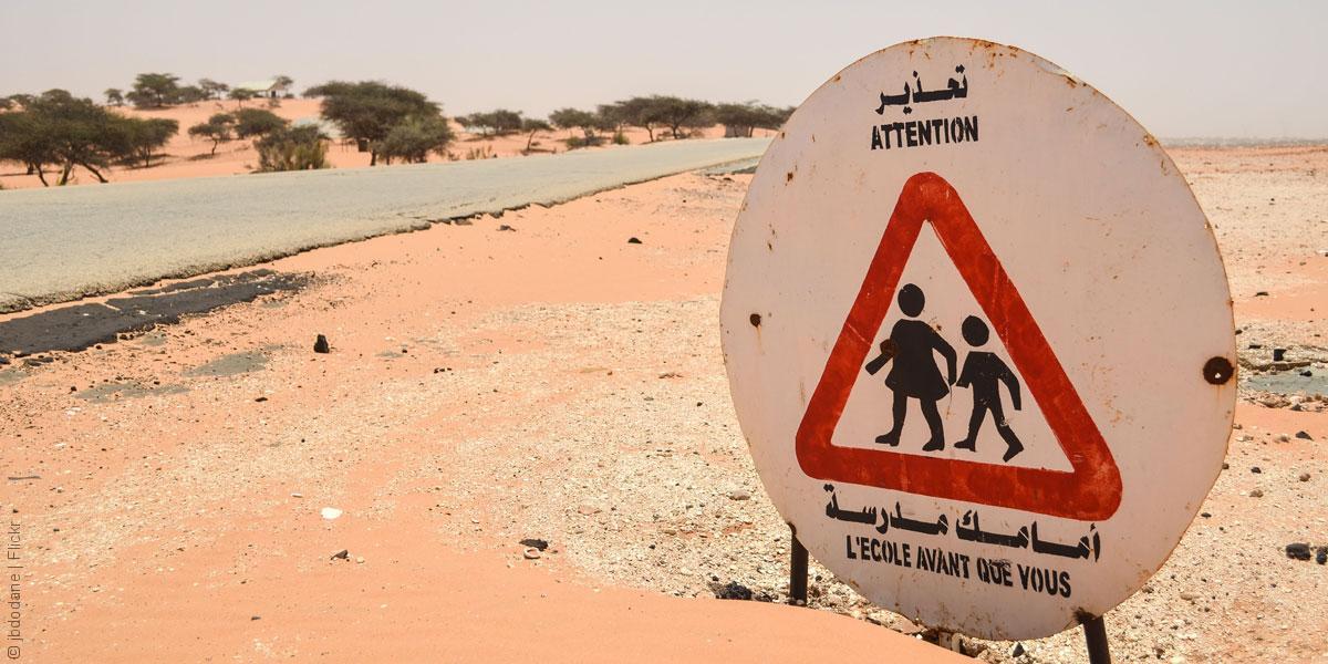 موسم الهجرة إلى موريتانيا لدراسة العربية