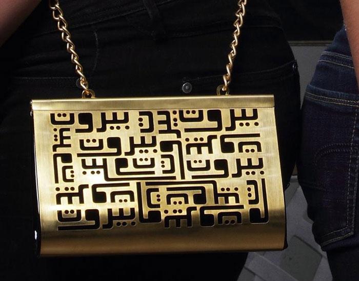 الحرف العربي في إطار تصميمي - التصميم بالأحرف العربية - حقيبة 2