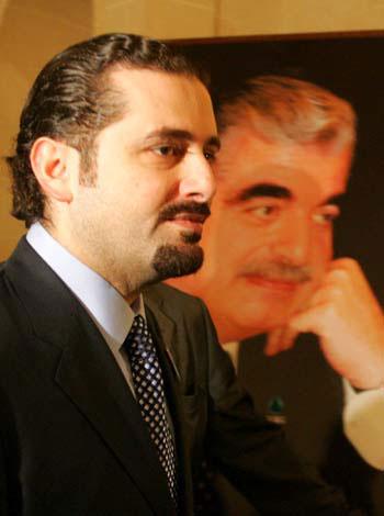 التوريث السياسي في لبنان - SaadHariri