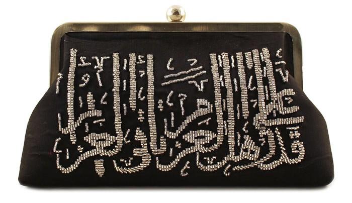 الحرف العربي في إطار تصميمي - التصميم بالأحرف العربية - حقيبة