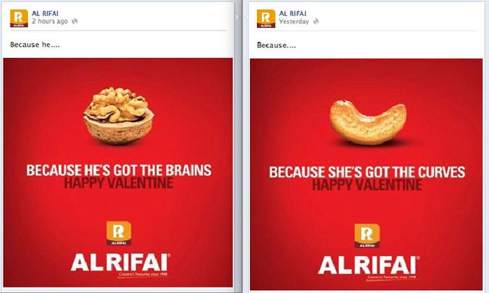 الإعلانات في لبنان - الرجل وحده يملك الذكاء