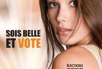 الإعلانات في لبنان - كوني جميلة وصوتي