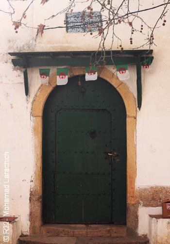 مدينة مليانة الجزائرية - مسجد