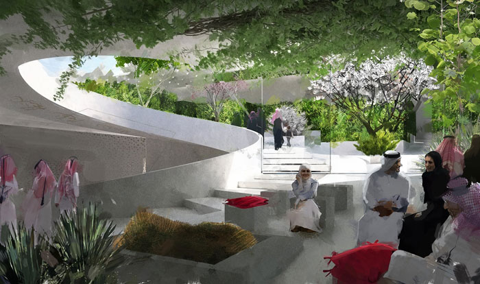 متحف واحة الايمان في السعودية - حديقة معلقة