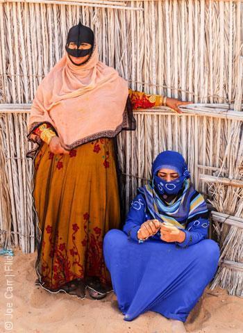 البرقع - نساء غجريات